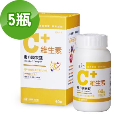 台塑生醫-維生素C複方膜衣錠(60錠/瓶) 5瓶/組