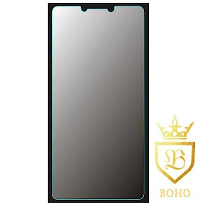 [BOHO]完全保護 鋼化玻璃保護貼 9H SHARP AQUOS S3