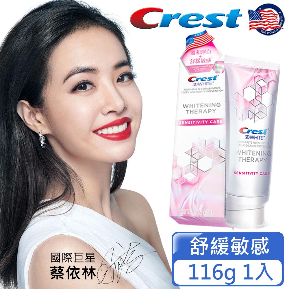 美國Crest 3DWhite溫和淨白牙膏116g(舒緩敏感)