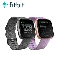 Fitbit Versa 智能運動手錶 特別版