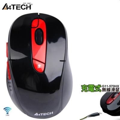 A4雙飛燕 G11-570HX-RED 鋰電充電式無線滑鼠 (紅黑色)