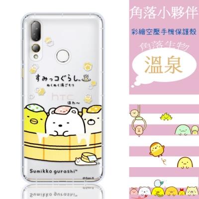 【角落小夥伴】HTC Desire 19s (6.2吋) 防摔氣墊空壓保護手機殼(溫泉)