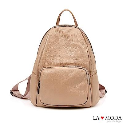 La Moda 出遊百搭不敗全真皮頭層牛皮大容量後背包(粉)