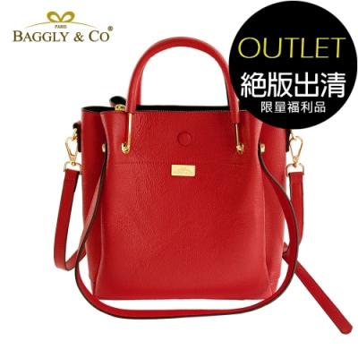 [福利品]【BAGGLY&CO】精品皮革三用水桶包(紅色)(絕版出清)