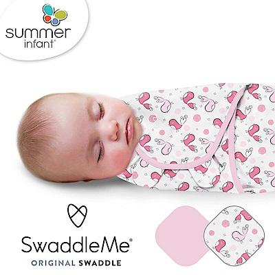 美國 Summer Infant - 聰明懶人育兒包巾 純棉 S-2入 浪漫粉鵲