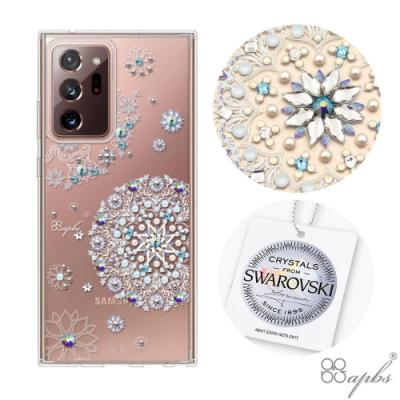 apbs Samsung Galaxy Note 20 Ultra 施華彩鑽防震雙料手機殼-天使心
