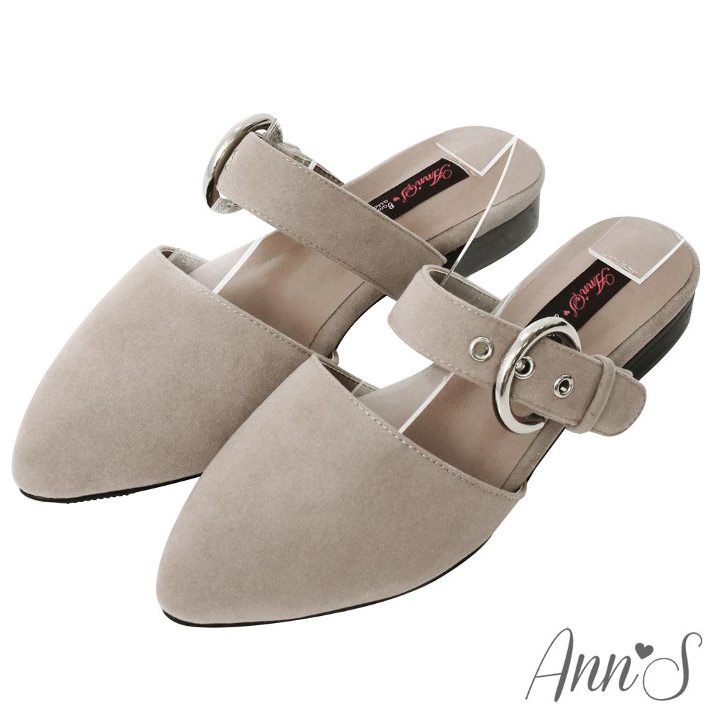 Ann'S氣質出眾-銀色圓扣絨質平底尖頭穆勒鞋-灰(版型偏小)