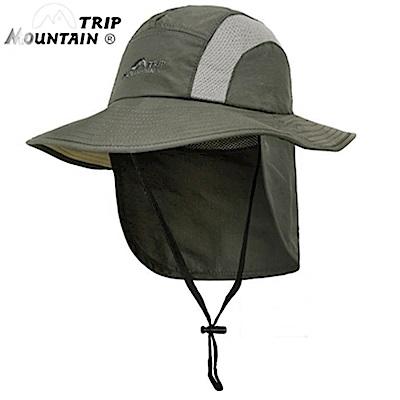 山行Mountain Trip披風遮陽帽簾帽(軍灰)MC-243