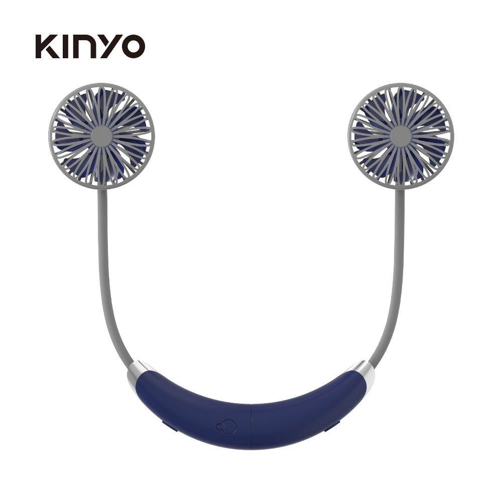 KINYO USB頸掛分享扇 經典藍 UF180BU