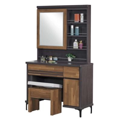 文創集 麥波時尚3尺開合式鏡台/化妝台組合(含化妝椅)-90x45x76cm免組