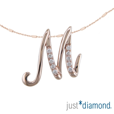 【Just Diamond】Love Letter系列18K金鑽石墜子-M