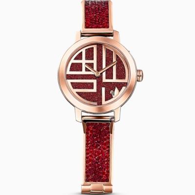 SWAROVSKI施華洛世奇COSMIC ROCK「福」農曆新年限定腕錶(5538456)