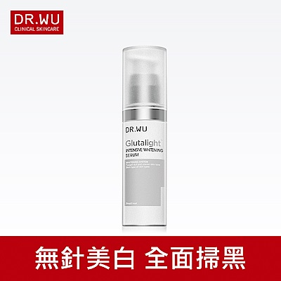 DR.WU潤透光美白精華液15ML