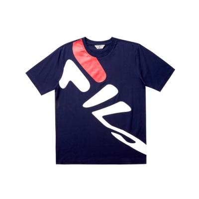 FILA 純棉短袖圓領T恤-丈青 1TET-5437-NV