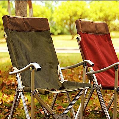 時尚玩家頂級加大加厚鋁合金摺疊椅導演椅露營椅野餐椅大號