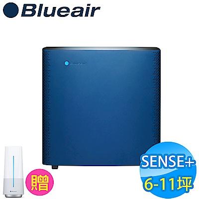瑞典Blueair 6-11坪 抗PM2.5過敏原體感操控SENSE+空氣清淨機 午夜藍