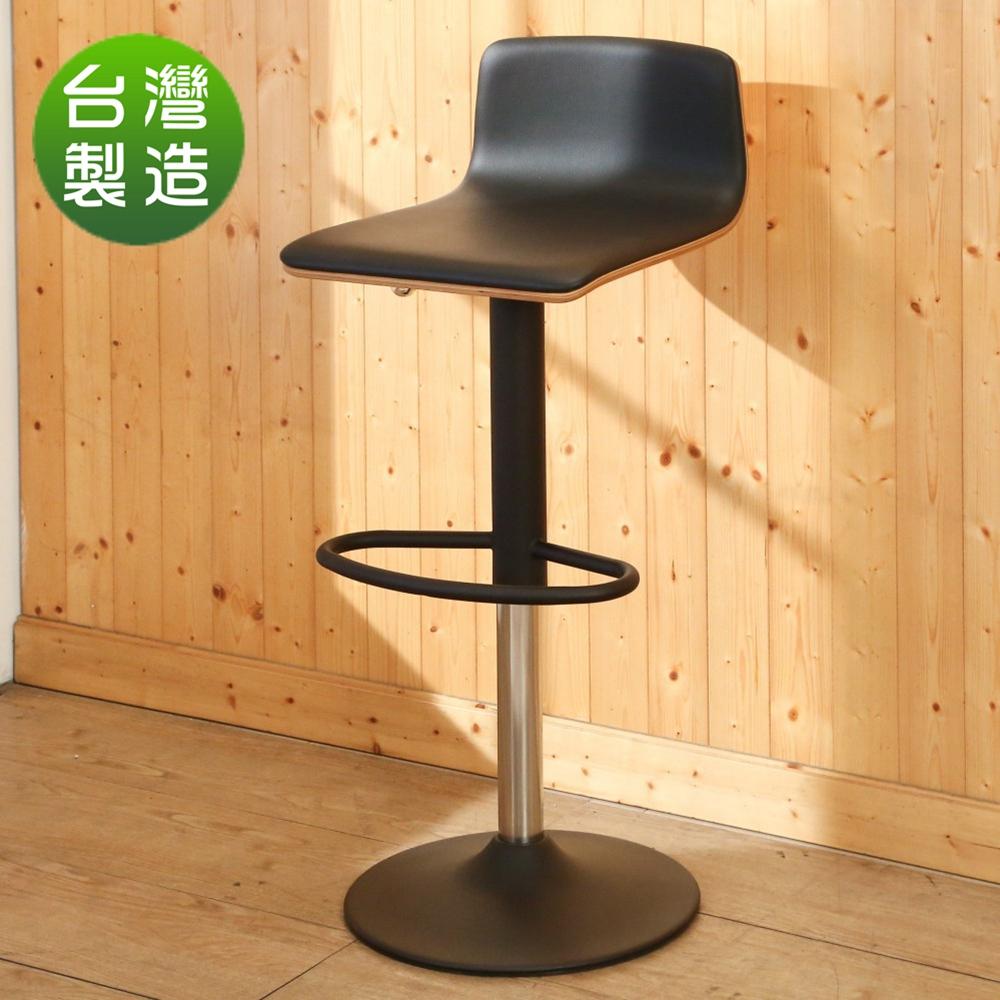 BuyJM艾維亞皮面雙色升降吧台椅/高腳椅-免組 product image 1