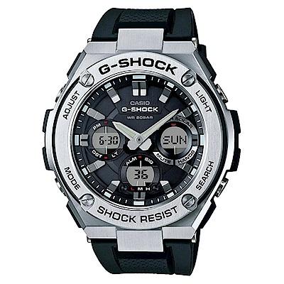 G-SHOCK 絕對強悍雙層防震太陽能運動錶(GST-S110-1A)-52.4mm