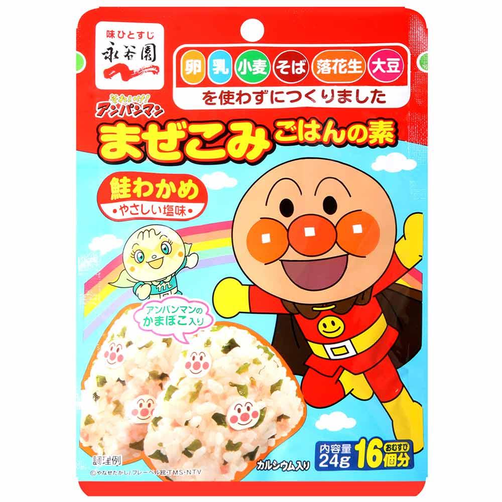 永谷園 麵包超人飯友[鮭魚海帶芽](24g)