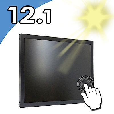 Nextech M系列 <b>12</b>.<b>1</b>吋 室外型 電阻式觸控螢幕 (高亮度)