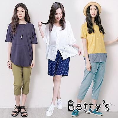 (時時樂限定)betty's早春百搭長褲/七分褲-多款選