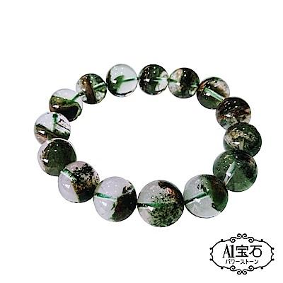 A1寶石   頂級綠幽靈清透千層幻影異象水晶手珠手鍊手環