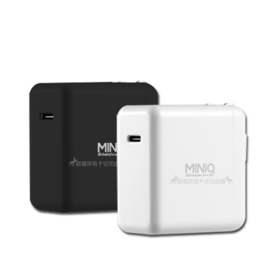MINIQ Type-C埠 USB-C 45W PD急速充電器 電源轉接器