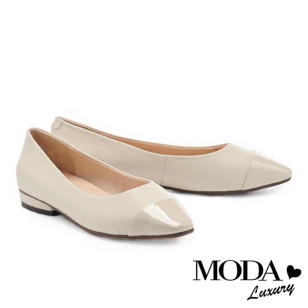 低跟鞋 MODA Luxury 日常都會純色韓系小姐姐全真皮尖頭低跟鞋-白