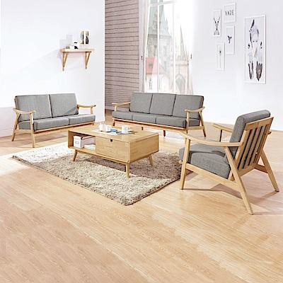 AS-瑞恩灰布原木椅組1+2+3人座