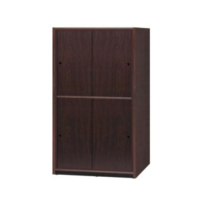 韓菲-胡桃色塑鋼拉門衣櫃-124x60x200cm