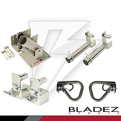 【BLADEZ】FITNESS REALITY 360KG鐵人多功能訓練架配件組-F281