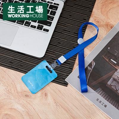 【生活工場】日本VIRUS SHUT OUT滅菌防護隨身卡
