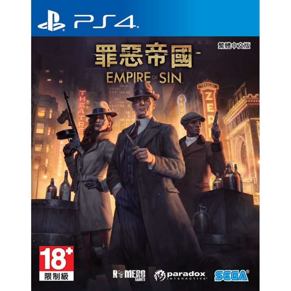 PS4 罪惡帝國 Empire of Sin(中文版)