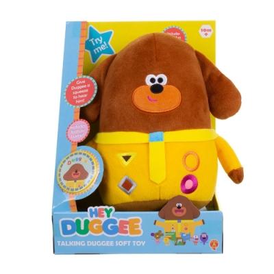 【阿奇幼幼園】會說話有聲互動玩偶/娃娃