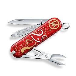 VICTORINOX瑞士維氏 58mm 生肖特別版7用瑞士刀-鼠 0.6223X22
