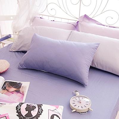 OLIVIA  薰衣紫 銀紫  單人床包枕套兩件組 素色無印