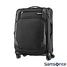 Samsonite 新秀麗 25吋Hexel 智慧型商務收納行李箱(黑)