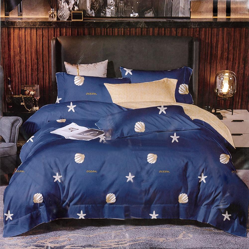 Goelia 情海星貝 親膚舒柔活性印染超細纖雙人床包枕套三件組