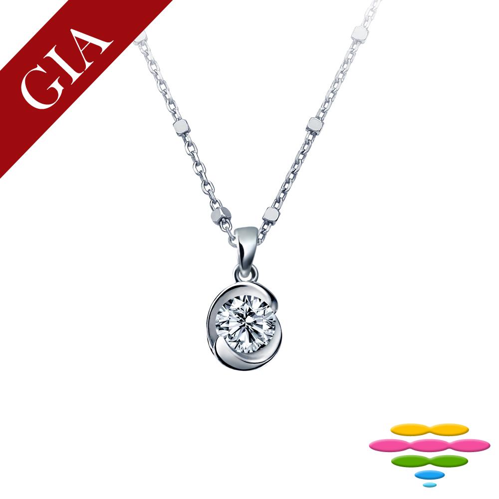 彩糖 GIA 50分 E/VS2 3EX+八心八箭車工 半包鑲 鑽石項鍊