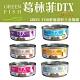 GREEN FISH 葛林菲 DTX Plus 低敏護肝貓主食罐 85g 36罐 product thumbnail 1