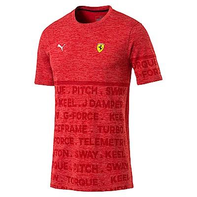 PUMA-男性法拉利車迷系列SF evoKNIT短袖T恤-法拉利紅-歐規