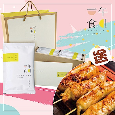 【一午一食】臻純粹滴雞精20入禮盒+贈(脆皮雞肉捲/米其林美食No.1)