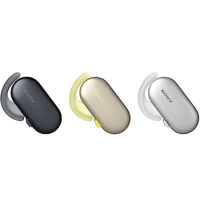 SONY WF-SP900 真無線防水運動藍牙耳機 (公司貨)