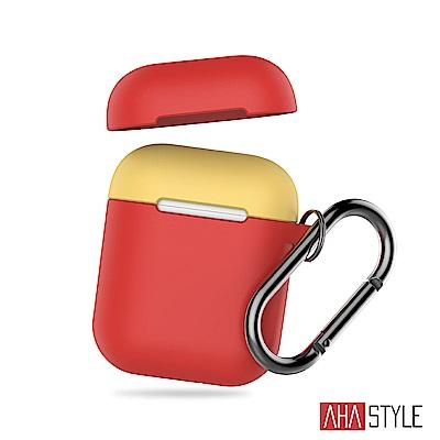 AHAStyle AirPods 1&2代 掛勾矽膠保護套 紅色+黃色上蓋