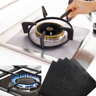 CityShop 廚房防油耐高溫煤氣灶保護墊(4片裝/2包)