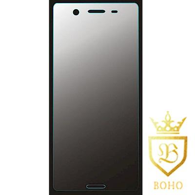 [BOHO]完全保護 鋼化玻璃保護貼 9H SONY XZ Premium