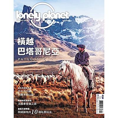 孤獨星球Lonely Planet(一年6期)限時優惠價