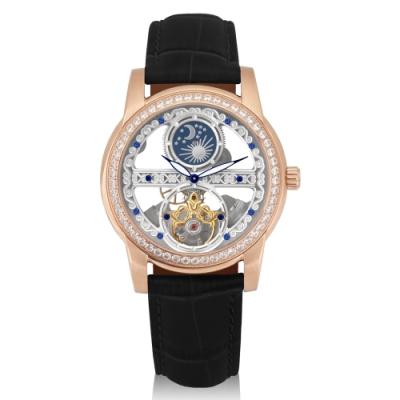 HYUN炫 日月星辰鑲鑽皮革錶-玫瑰金