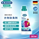 德國Dr.Beckmann貝克曼博士 衣物除臭劑 0746922 product thumbnail 2