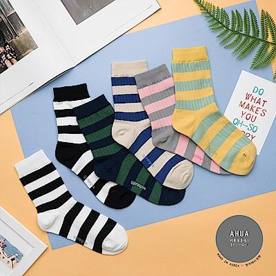 阿華有事嗎韓國襪子百搭寬條紋中筒襪韓妞必備長襪正韓百搭純棉襪